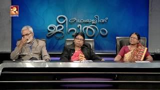 Kathayallithu Jeevitham   Dushala & Prasad Case   Episode 02   18th April 2018