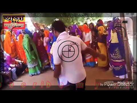 गायक भूपेंद्र Khatana का न्यू धमाकेदार रसिया... 2018  Gurjar ladies dance videos