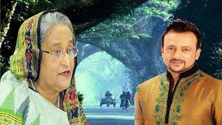 শেখ হাসিনাকে মা বলে যার জীবন ভিক্ষা চাইলেন নাযক  রিয়াজ !! হবে কি শেষ রক্ষা !! Bangla News