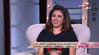 ست الحسن - إزاي تتعامل مع طفلك اللي بيكذب أو بيخبي حاجه عن أمه .. د. إيهاب عيد