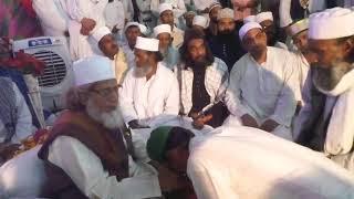 Sufi Guru