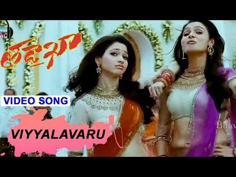 Xxx Mp4 Viyyalavaru Video Song Tadakha Movie Song Naga Chaitanya Tamannaah 3gp Sex