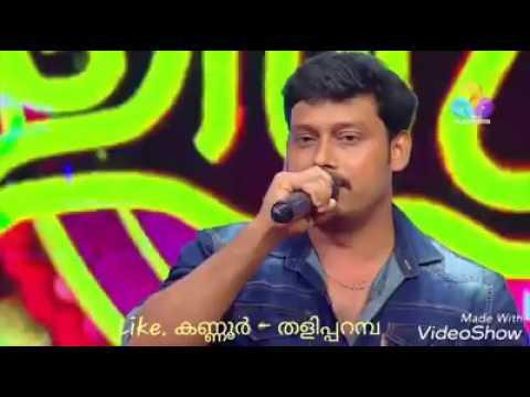 Xxx Mp4 Malayalam Mimicry Samad 3gp Sex