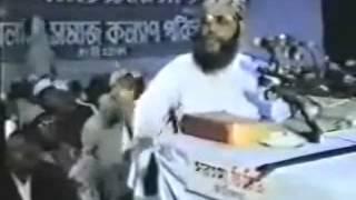 Bangla Tafseer Mahfil - Delwar Hossain Sayeedi at Chittagong 1980s [Full] Rare Waz