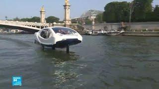 ابتكار وسيلة نقل جديدة في باريس