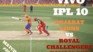 VIVO IPL 10 : GL VS RCB : MATCH 20
