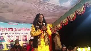 ভব সাগরের নাইয়া মিছা গৌরব করো রে পরার ধন লইয়া Kobir Shah  vob sagorer naiy।Ratv live.