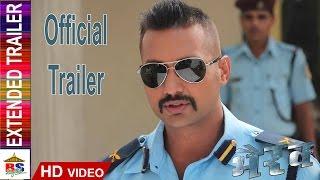 BHAIRAV EXTENDED TRAILER  || NIKHIL UPRETI || NEPALI MOVIE