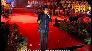 TAMIL CHRISTIAN SONG YESU ENNUL VANDAR - MUSICIAN OF ZION - ISSACWILLIAM.mp4