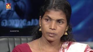 Kathayallithu Jeevitham   Dushala & Prasad Case   Episode 08   26th April 2018