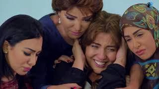 مسلسل المطلقات HD - الحلقة الثلاثون (30) - Al Motlakat HD