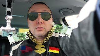 Суббота германия поездка со мной выбрали что хотели?