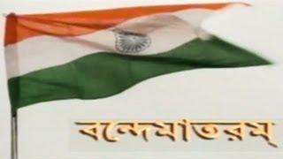 Vande Mataram Full Video Song | Srikanto Acharya | Nachiketa | Lopamudra