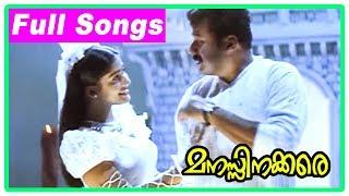 Manassinakkare Malayalam Movie | Full Video Songs | Jayaram | Nayanthara | Sheela | Ilayaraja
