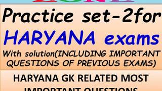 Practice set 2 with solution for haryana/hssc exams