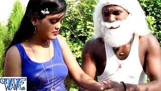 सधुवइये में मूड फरिया जाई - Sadhu Bhail Deewana - Jabse Bhail Mulakat - Bhojpuri Hot Songs 2016 new