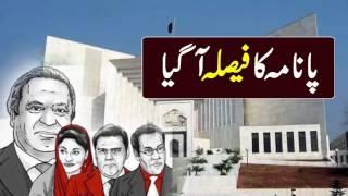 Panama Case Ka Faisla | Panama Case Won By Nawaz Sharif | Imran Khan Loses Panama Case