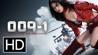 009-1 The End of the Beginning - Official Trailer