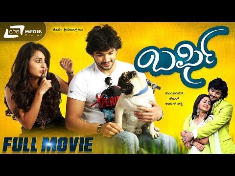 Xxx Mp4 Barfi – ಬರ್ಫಿ Kannada Full Movie Diganth Bhama Romantic Love Story Film 3gp Sex