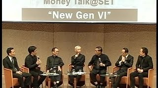 Money Talk@SET - New Gen VI - พฤศจิกายน 2559