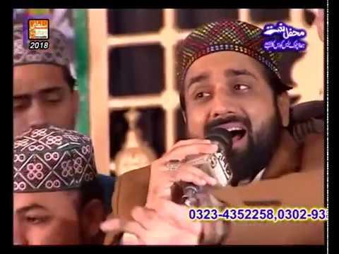 Xxx Mp4 Mola Mera Ve Ghar I Haideriam Qalandaram Mastam I Qari Shahid I New Kalam 2018 I 3gp Sex