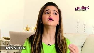 الفنانة حلا الترك تغني للأردن - كواليس للانتاج والتوزيع الفني