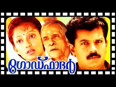 Xxx Mp4 Godfather Malayalam Full Movie Mukesh Amp Kanaka Comedy Entertainer Movie 3gp Sex
