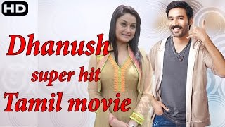 dhanush action movie | dhanush new movie | New tamil full movie || 2015 upload