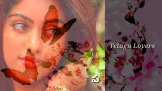 😘Boys Sad 💖 Love Dialogues Telugu Whatsapp Status Video || Heart Touching Video HD || Telugu Lovers