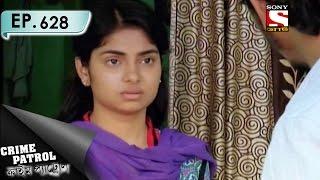 Crime Patrol - ক্রাইম প্যাট্রোল (Bengali) - Ep 628 - Game (Part-1) - 25th Feb, 2017