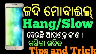 [Odia] Hang your mobile  !  How can Fast my mobile  New Trick and Tips
