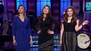 أغنية أنا أحبوش - SNL بالعربي