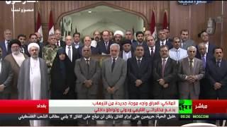 نوري المالكي يعلن عن تنازله من منصبه لصالح العبادي