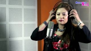 Pahile Jasto || Anila Rai || Latest Nepali Song 2016