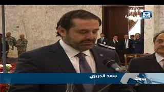 رئيس الوزراء اللبناني سعد الحريري يتريث في قرار استقالته
