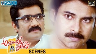 Rao Ramesh gets Emotional about Pawan Kalyan | Attarintiki Daredi Telugu Movie Scenes | SVCC