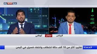 أكثر من 115 شخصا قتلوا جراء التعذيب في سجون ميليشيات الحوثي