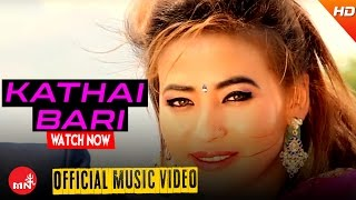 New Nepali Song 2016/2073 || KATHAI BARI - Rajesh Payal Rai (Official Video) Ft.Smriti/Prithbi