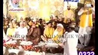 MUST LISTEN andar boti murshad wali SIR QARI SHAHID 11 04 2013