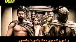 فيلم  300 النسخة ديرية
