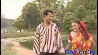 Prem Jane Na Roshik Kala Chan  Rangpur Region Folk Song