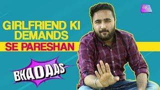 Girlfriend Ki Demands Se Pareshan | Bhadaas