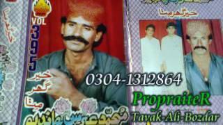 Urs Chandio Old Vol 395 Songs Raaz Panhje Ruho Ja Tavak Ali Bozdar