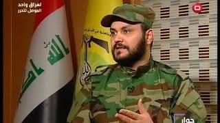 الشيخ اكرم الكعبي امين عام حركة النجباء - حوار خاص - الحلقة ٤٣