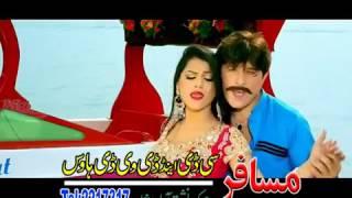 Zargay Me Sam Sam mayanidal ghuwari  -  Pashto New HD Film  -  Jashan Hit Song 2016