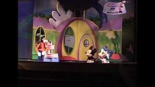 Playhouse Disney - Live on Stage! at Disney's Hollywood Studios (2008)