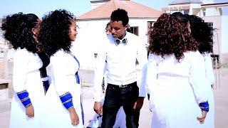 Mulugeta Hagos - Shukor /ሽኮር New Ethiopian Tigrigna Music (Official Video)