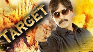 Kannada New Movies Full TARGET ಟಾರ್ಗೆಟ್ | Thriller Manju, Ruchitha Prasad | Kannada Full Movie