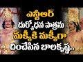 Balakrishna In Sr NTR's Duryodhana GetUp From Daana Veera Soora Karna Movie | Super Movies Adda