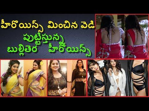 Xxx Mp4 Telugu TV Actress More Hot Then Telugu Actress Telugu Latest Tollywood 3gp Sex